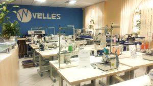 швейный магазин